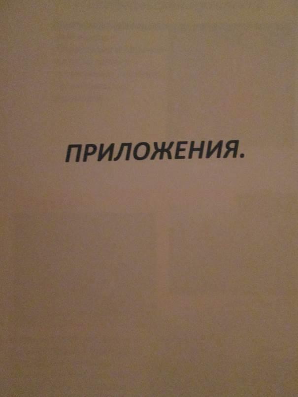hello_html_7a2e0b68.jpg