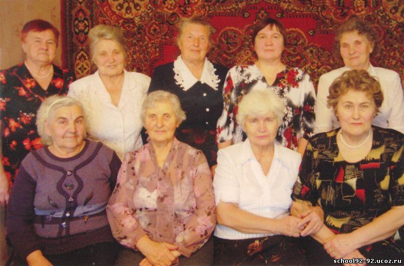 http://school92-92.ucoz.ru/Uchitelya/uchitelya.jpg