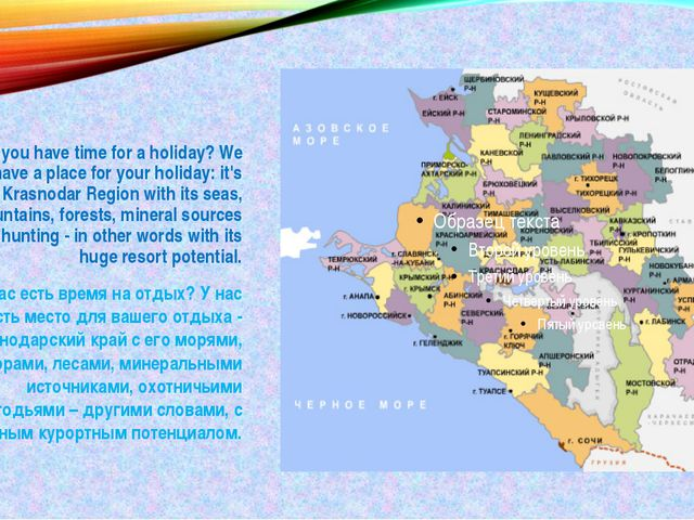 Do you have time for a holiday? We have a place for your holiday: it's Krasno...