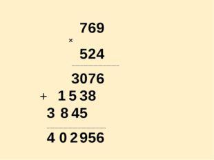 769 × 524 _____________________________  30