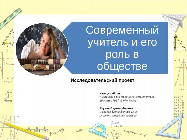 https://ds02.infourok.ru/uploads/ex/018b/00008a42-397d7ff9/2/640/img0.jpg