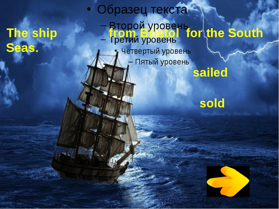 The ship from Bristol for the South Seas. sailed sold
