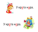 hello_html_3c4a958f.png