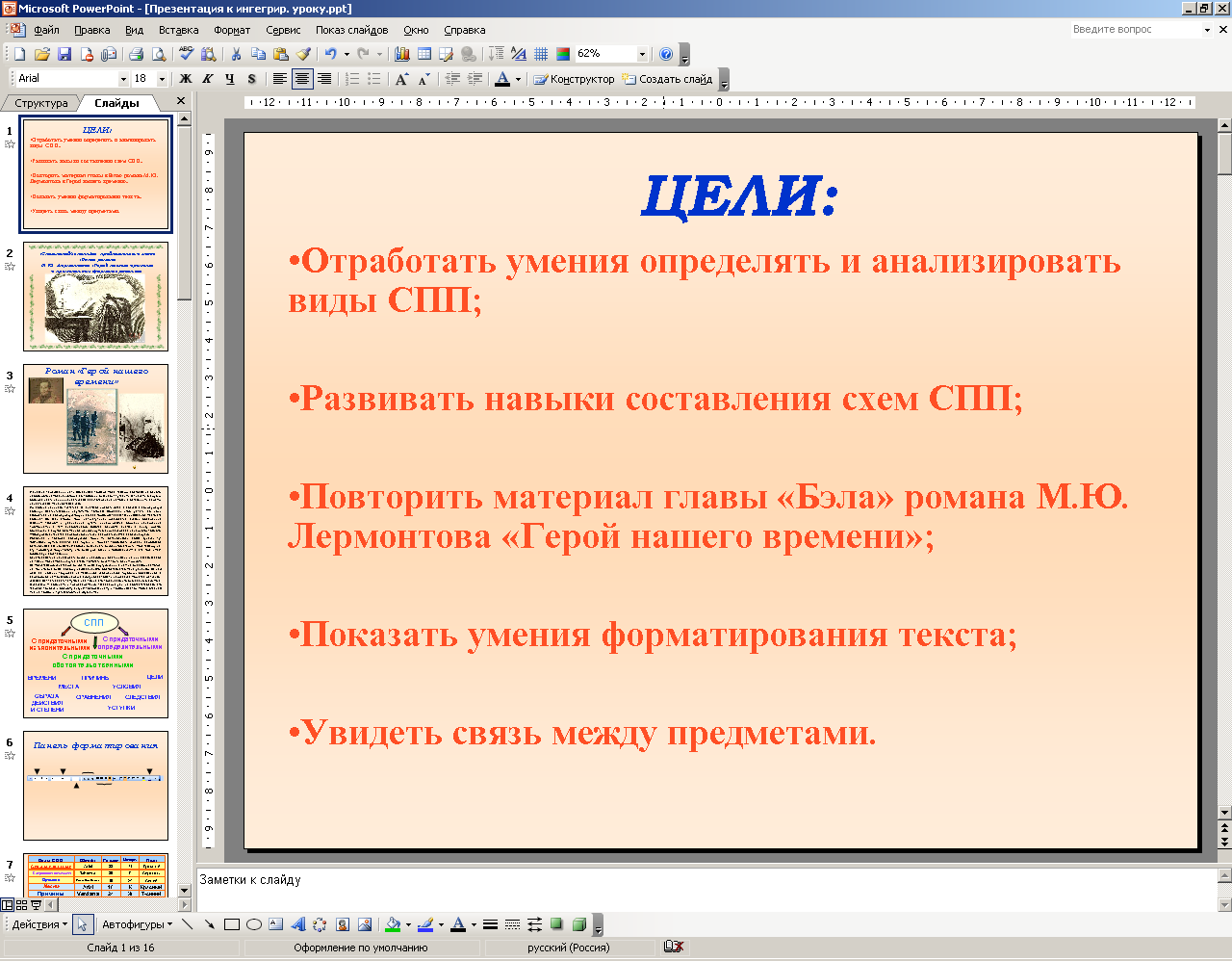 hello_html_3f1a3879.png