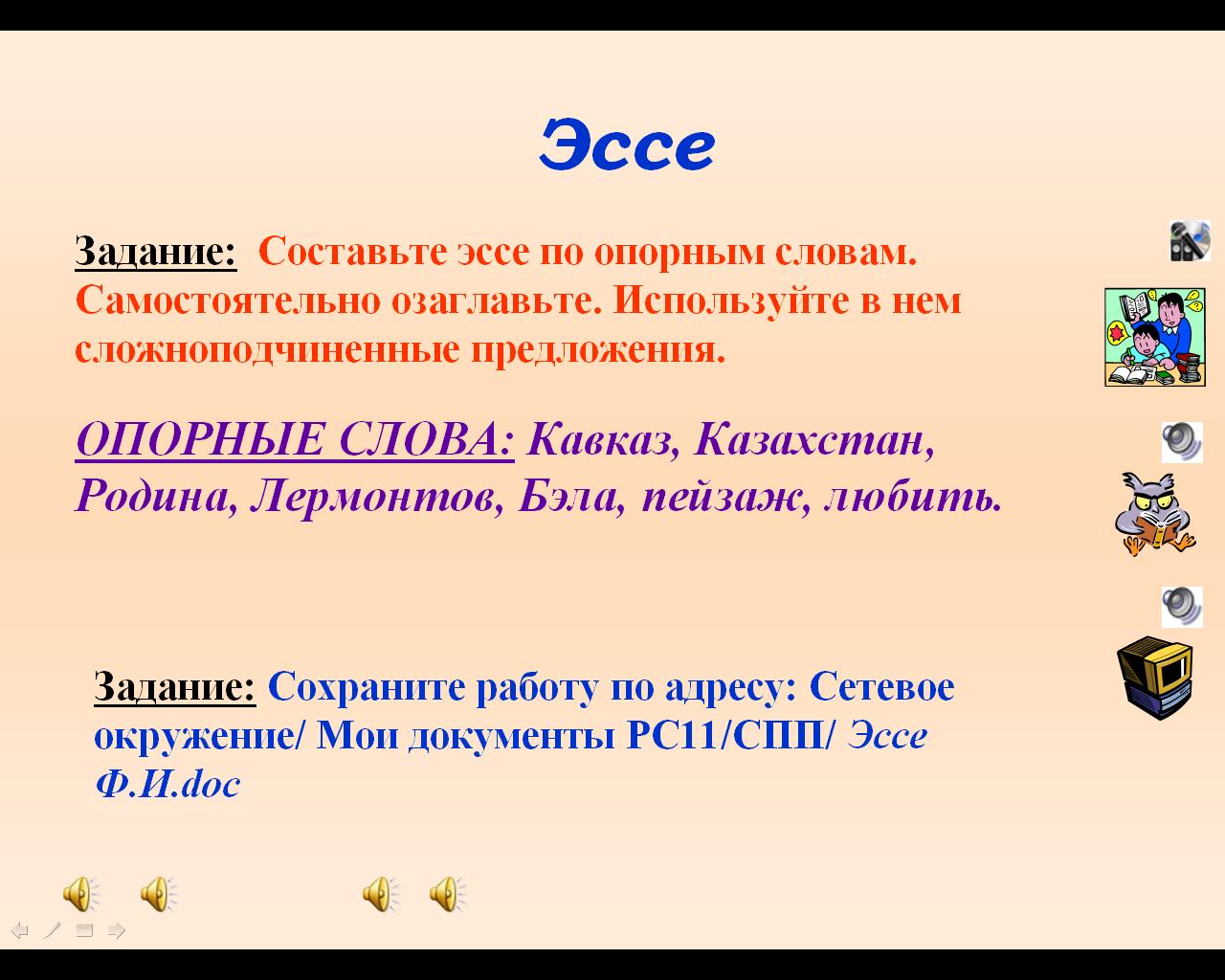 hello_html_4d7ac9d9.png