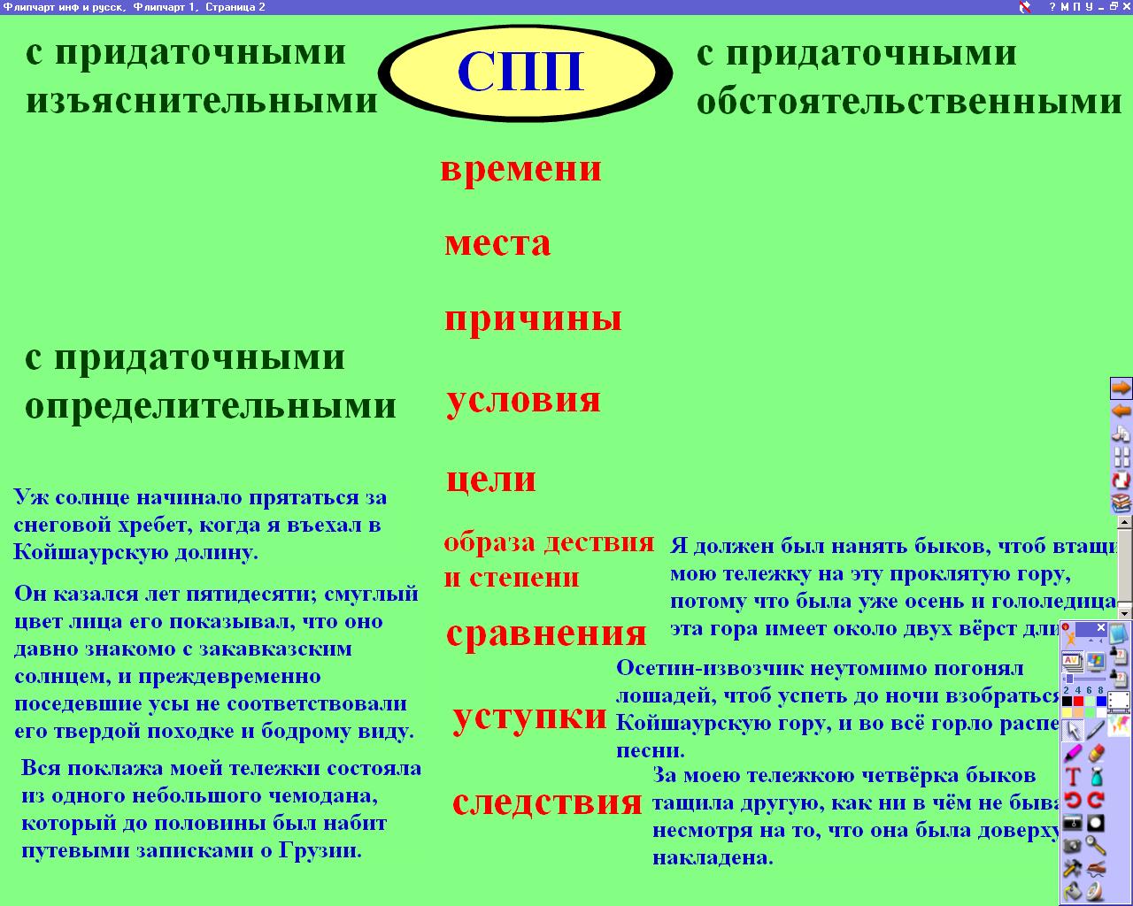 hello_html_m54f5f109.png