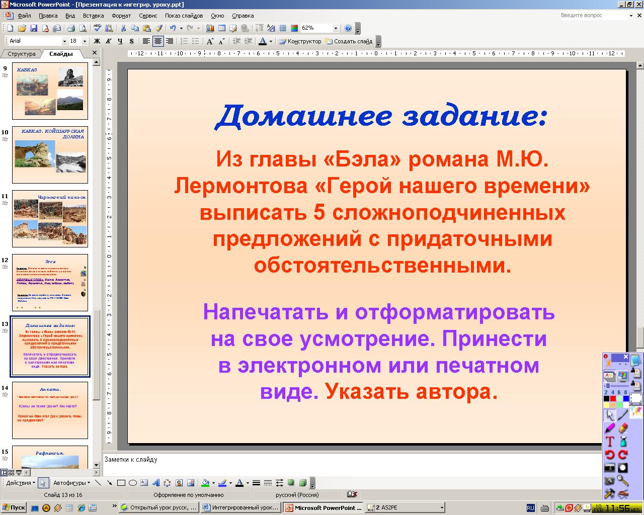 hello_html_m64ba2780.png