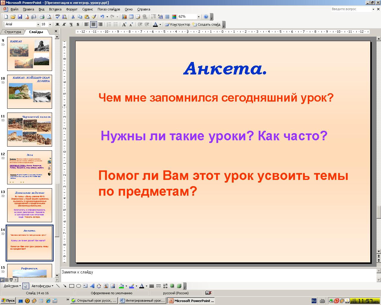 hello_html_mc157be6.png