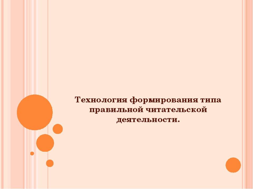 А.С. Пушкин «Сказка о рыбаке и рыбке»