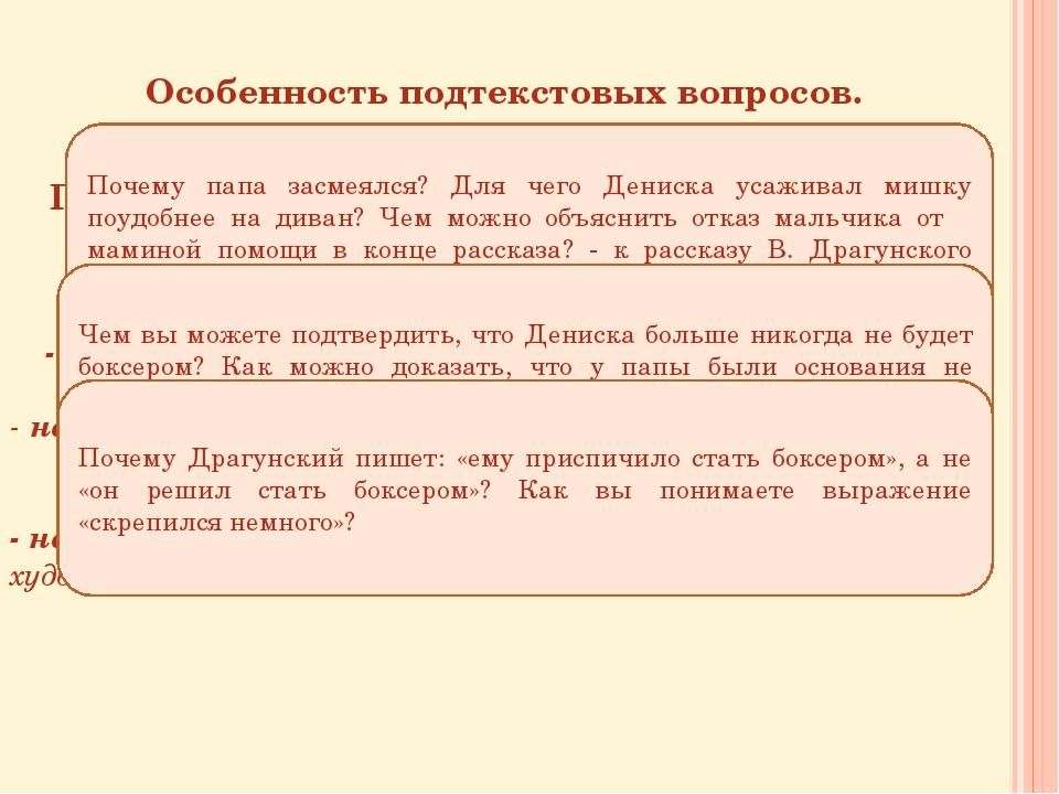 Прихрамывая (Вопрос к автору – Почему? Что случилось?), они спускались к реч...