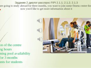 Задание 2 диалог-расспрос FIPI 2.1.1; 2.1.2; 2.1.3 You are going to study abr