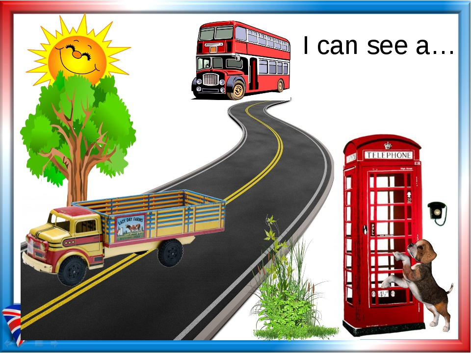 I can see a… На улице