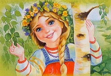 http://zanimatika.narod.ru/Bereza_devochka.jpg