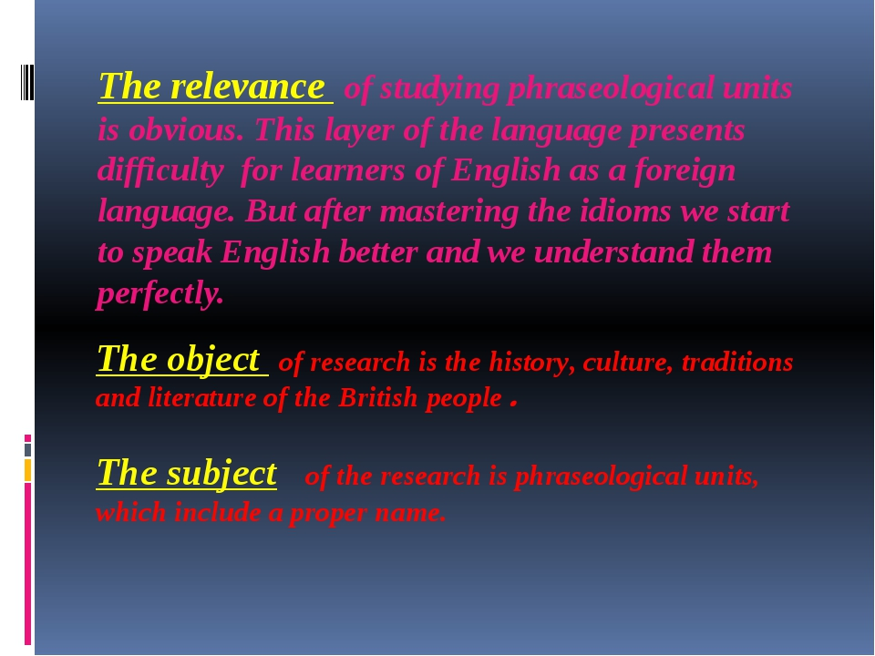 The object of research is the history, culture, traditions and literature of...
