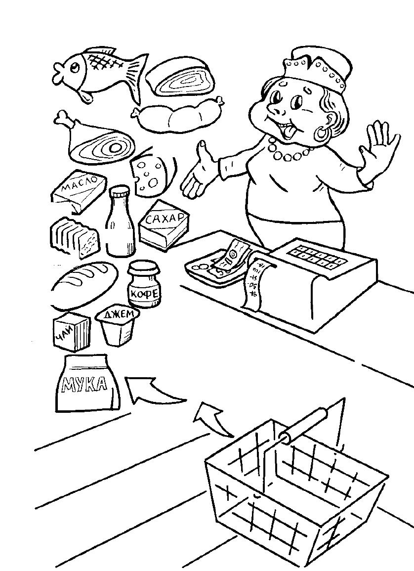 Картинки раскраски продукты питания задания