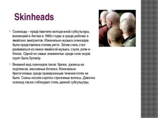 Skinheads Скинхеды – представители молодежной субкультуры, возникшей в Англии