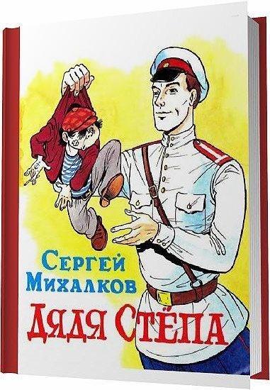 http://ka4nem.net.ru/uploads/posts/2013-07/1373702965_cog2dhbyj1znfzk.jpeg