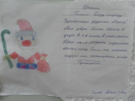 SAM_1906