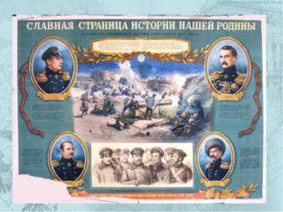 9 сентября День памяти русских воинов, павших при обороне Севастополя и в Кры