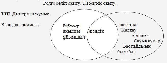 D:\Users\2014\Desktop\shegirtke.jpg