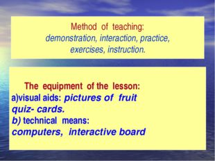 Method of teaching: demonstration, interaction, practice, exercises, instruct