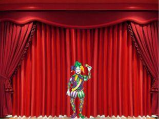 История появления кукольных театров