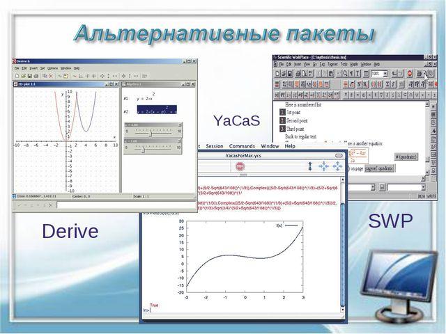 YaCaS Derive SWP
