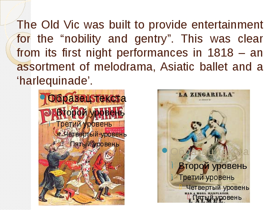 """The Old Vic was built to provide entertainment for the """"nobility and gentry""""...."""