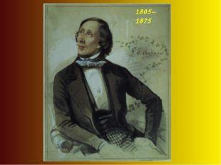 1805–1875
