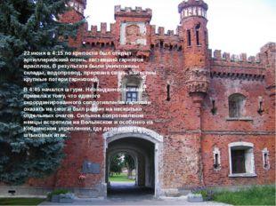 22 июня в 4:15по крепости был открыт артиллерийский огонь, заставший гарнизо