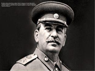 В первые недели войны были созданы Совет по эвакуации, Ставка Верховного Глав