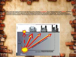 Общее количество энергии выделяемое при подземных толчках называется магнитуд