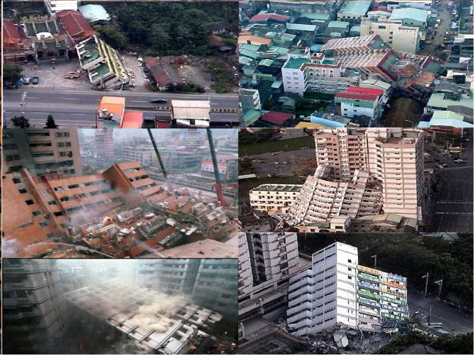 9. Опустошительное землетрясение. Сильное повреждение и разрушение каменных д...