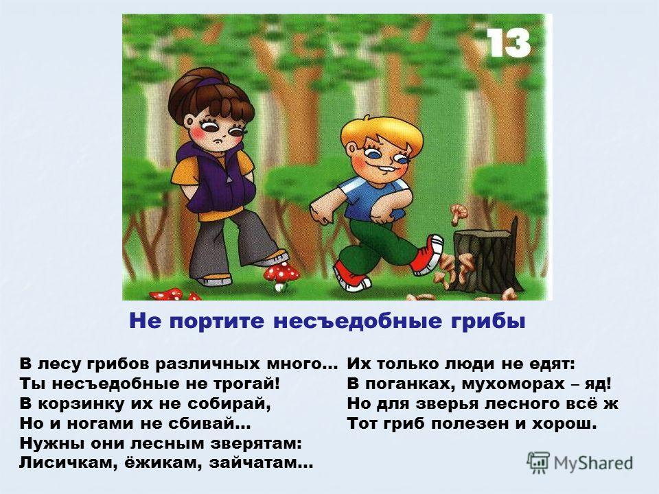 hello_html_30a014d0.jpg