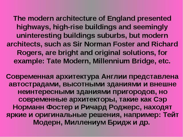 The modern architecture of England presented highways, high-rise buildings an...
