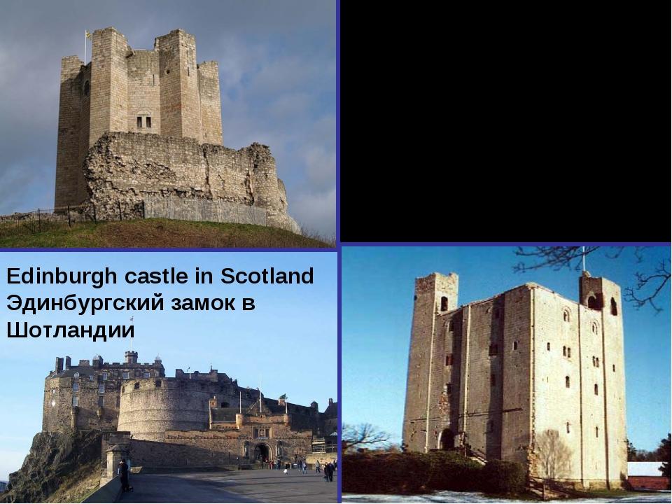 castle Хедингем in Essex замок Хедингем в Эссексе Castle Конисброу Замок Кони...