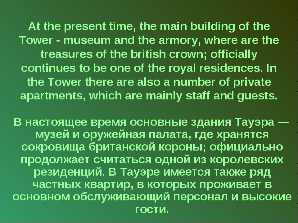 At the present time, the main building of the Tower - museum and the armory,...