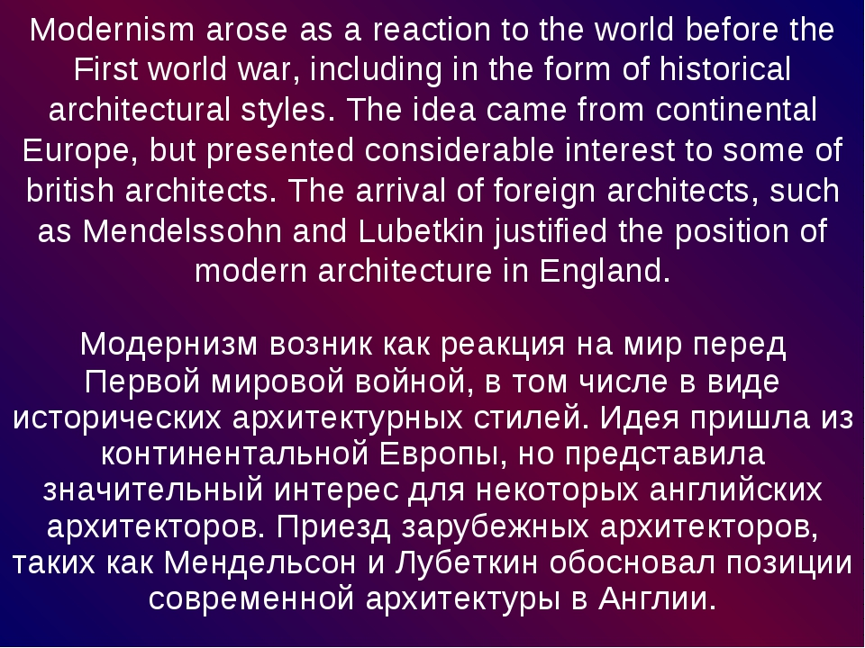 Modernism arose as a reaction to the world before the First world war, includ...