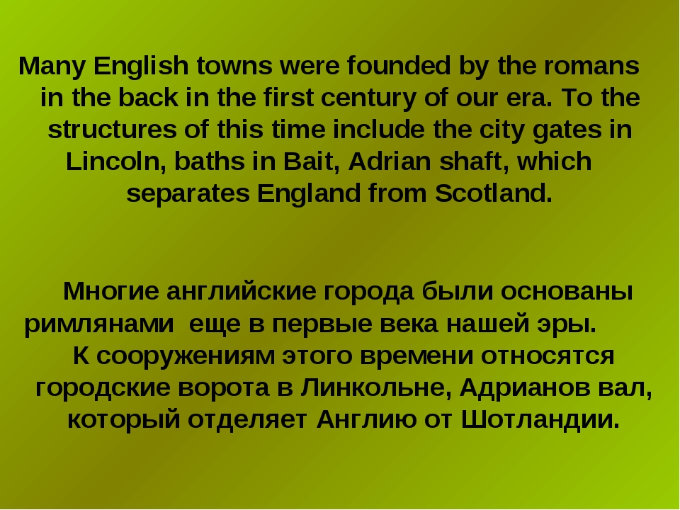 Many English towns were founded by the romans in the back in the first centur...
