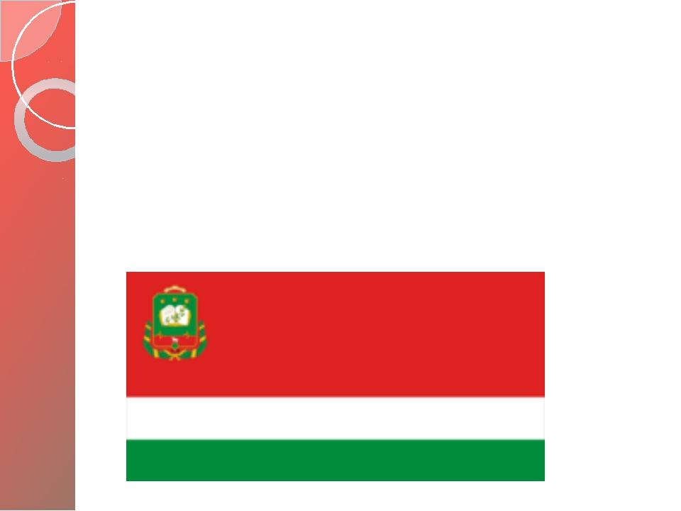 Решением Мичуринского городского Совета депутатов от 14.11.2003 г также был п...
