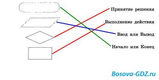 hello_html_m388fe5b5.jpg