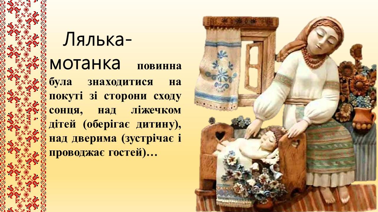 hello_html_m465bad25.jpg