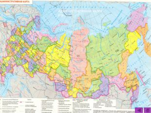 Административная карта РФ