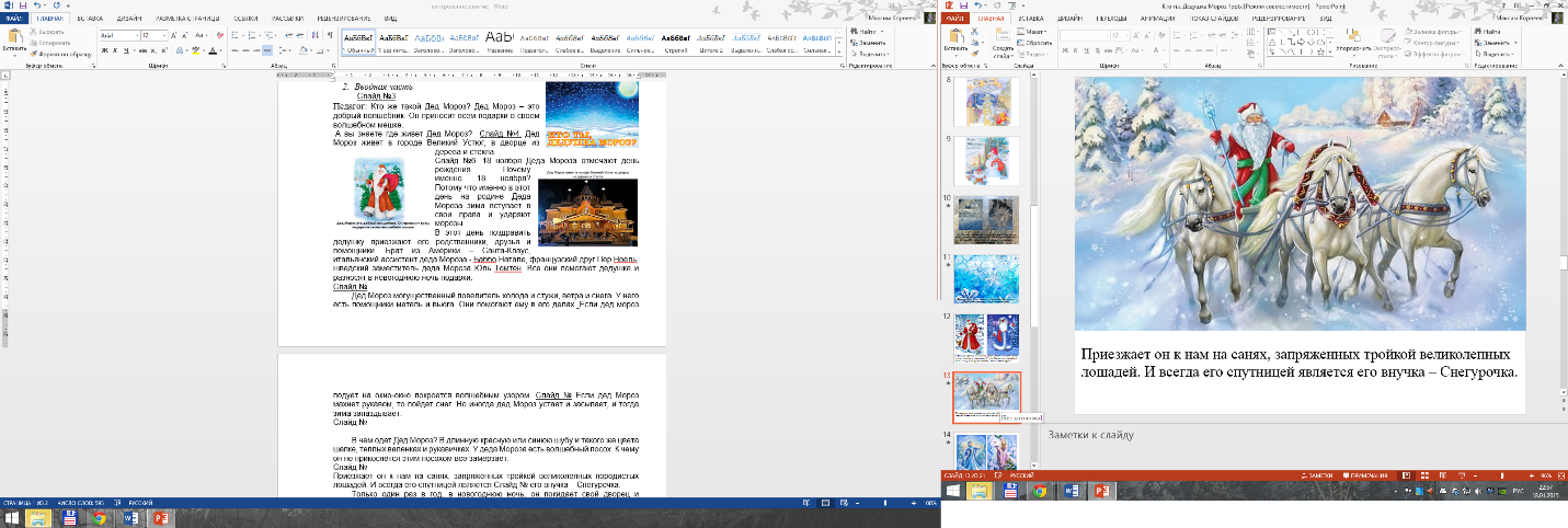 C:\Users\Максим\YandexDisk\Скриншоты\2015-01-18 22-57-52 Скриншот экрана.png