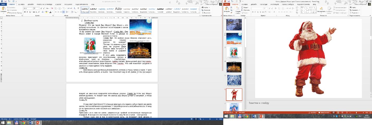 C:\Users\Максим\YandexDisk\Скриншоты\2015-01-18 22-56-54 Скриншот экрана.png