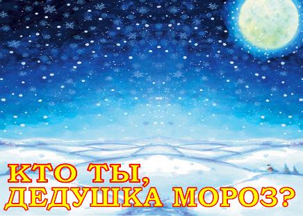 C:\Users\Максим\YandexDisk\Скриншоты\2015-01-18 22-52-48 Скриншот экрана.png
