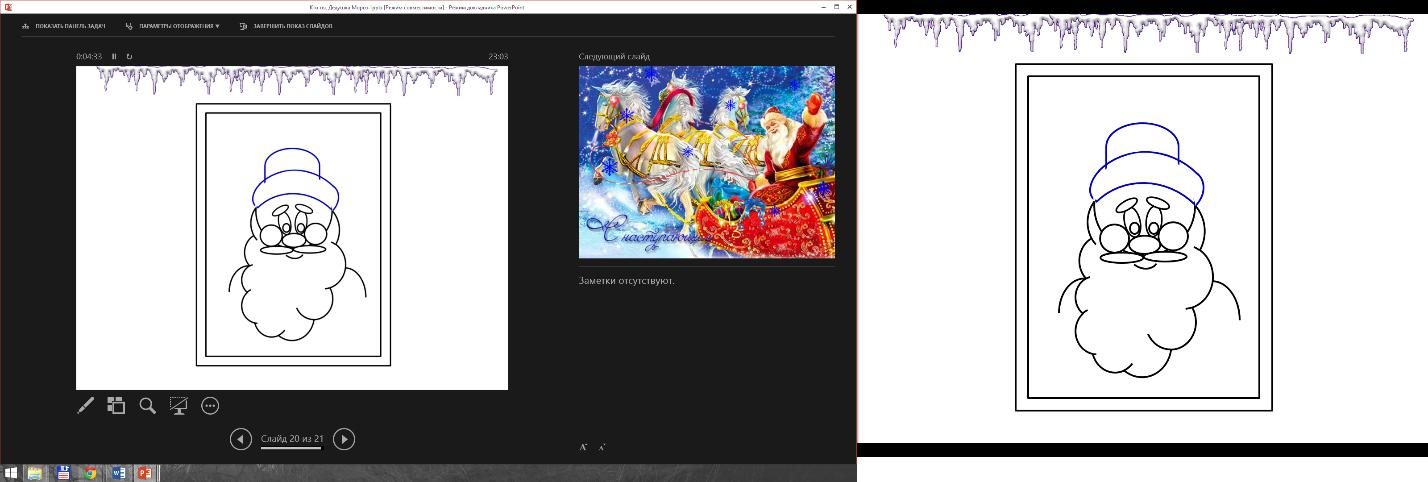 C:\Users\Максим\YandexDisk\Скриншоты\2015-01-18 23-03-27 Скриншот экрана.png