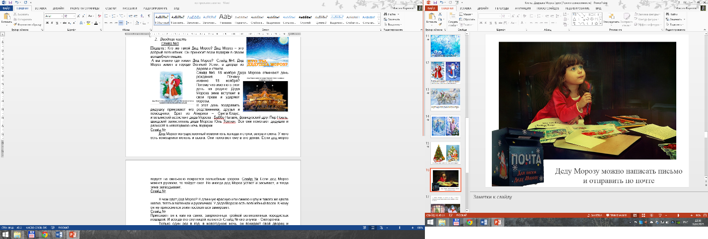 C:\Users\Максим\YandexDisk\Скриншоты\2015-01-18 22-58-14 Скриншот экрана.png