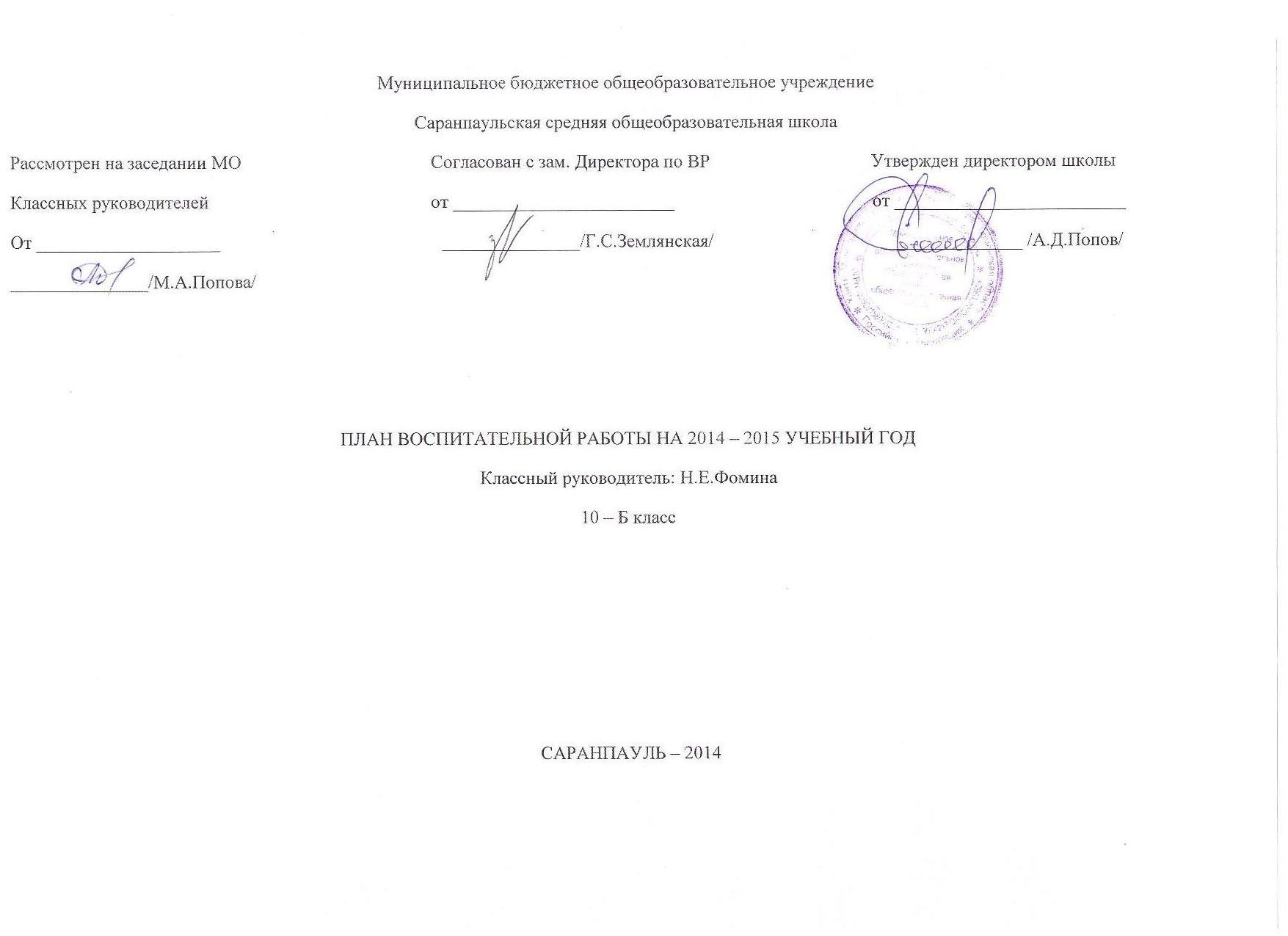 C:\Documents and Settings\1\Рабочий стол\Изображение 003.jpg