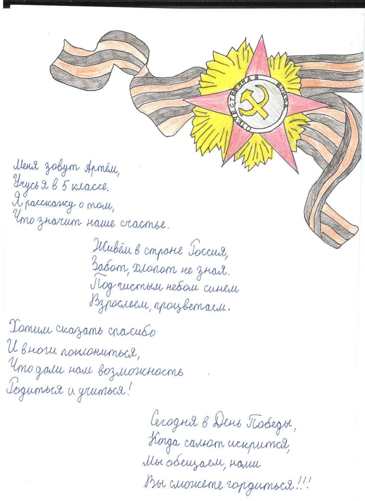 F:\Мухамбетов стихотв..jpg